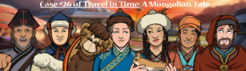 TravelinTimeC317ThumbnailbyHasuro