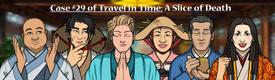 TravelinTimeC320ThumbnailbyHasuro