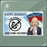 IvanaPoliticalFlyer
