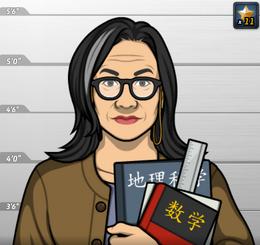 Maestra Yang