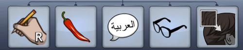 Hamad'sAttributes