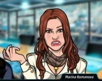 Marina Confundida