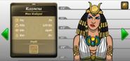 KleopatraŞüpheli