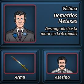 Demetrios4