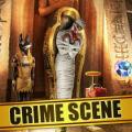 I Spy a Mummy