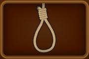 Rope 3