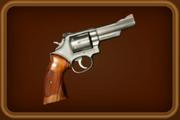 Besson .32 Revolver