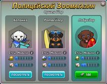 ПЗМ 0201