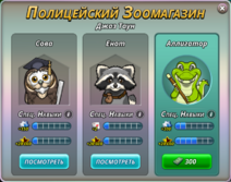 ПЗМ 0203