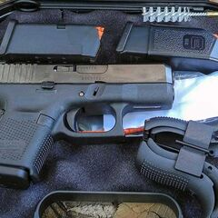 A Glock 26 in a case.