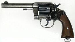 Colt New Service 1370