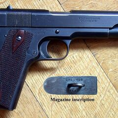 A British M1911 pistol designed by Colt.
