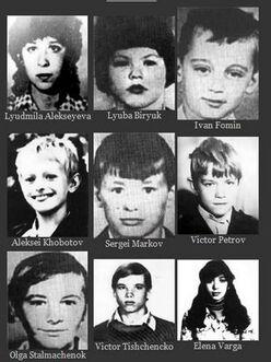 фото жертв андрея чикатило