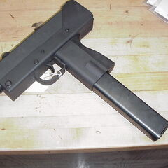 A MAC-10 chambered in the .45 ACP round.