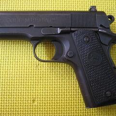 A Colt M1991A1 Compact ORM pistol.