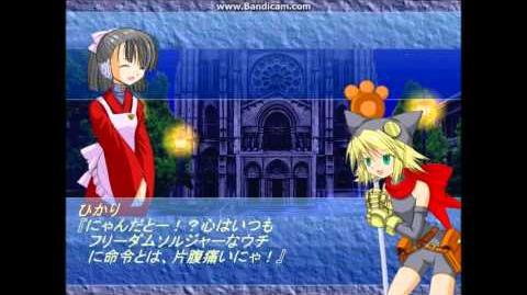 Crimson Alive Extreme Encounter (PC) - Amane Asakura walkthrough (3 of 3) + Ending