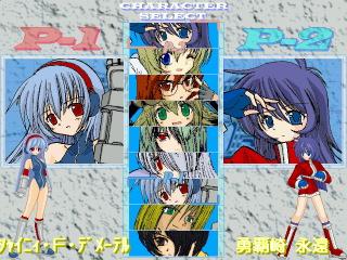 File:Crimsona00.jpg