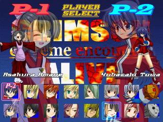 File:Crimsonaee00.jpg