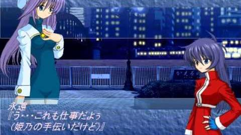 Crimson Alive Extreme Encounter - Kugami Toru - Playthrough