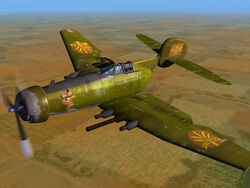 Plane Defender
