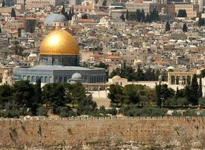 Dome of the rock distance