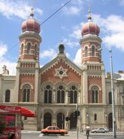 Great Synagogue Plzen CZ