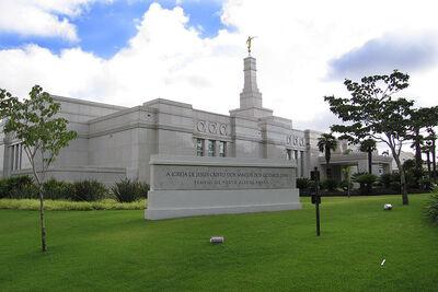 Brazil Porto Alegre Temple