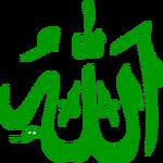 Allah-green svg