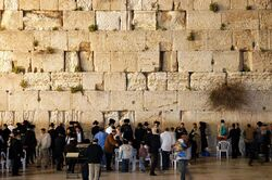 Western wall jerusalem night