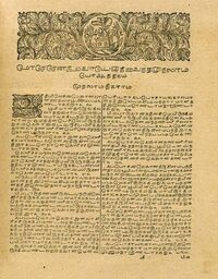 Genesis in a Tamil bible from 1723