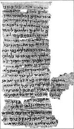 2nd century Hebrew decalogue