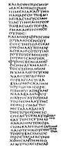 180px-Codex sinaticus