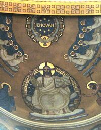 JEHOVAH at RomanCatholic Church Martinskirche Olten Switzerland Detail