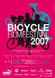 BFF07 tokyo poster