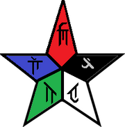 Chroma Conclave Symbol