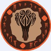 Tiamat, Scaled Tyrant (Lokharic Script)