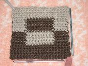 Crochet swatch 620