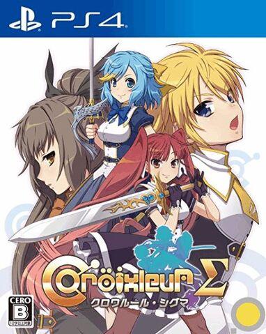 File:Croixleur Sigma game cover (JP).jpg