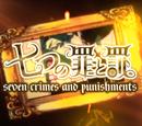 Sete Crimes e Punições