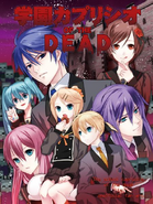 Academia Capriccio of the Dead
