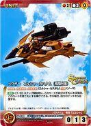 Hauser Ersha Flight Mode card