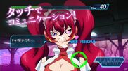 Hilda Gameplay Scene in Cross Ange TR. (2)