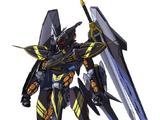 EM-CBX006 Eirene