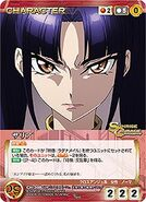 Salia card 3