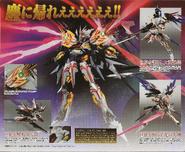 Robot spirits EM-CBX007 Villkiss package (back)