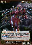 Enryugo destroyer mode card