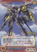EM-CBX001 Hysterica card