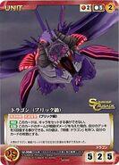Brig-Class Dragon Card 2.