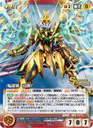 Enryugo Space-time mode card 2.