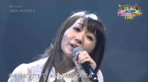 MJ presents 15周年!水樹 奈々77分生放送 Necessay